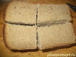 хлеб четвертинками