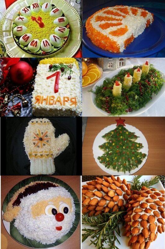как украсить новогодний салат
