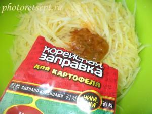 добавить приправу корейскую для картошки