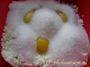 сахар творог яйца