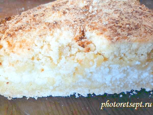 творожный пирог рассыпчатый