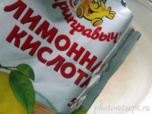 вода с лимоной кислотой и солью