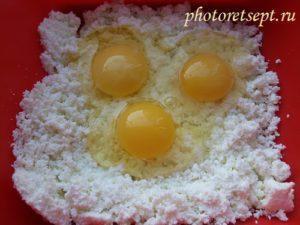 яйца творог