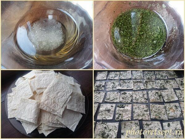 как из лаваша сделать чипсы в духовке