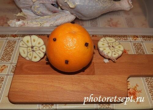 в апельсин воткнуть гвоздику