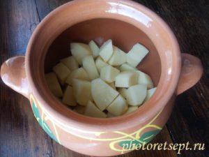 корнеплод в крынке глиняной