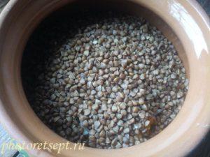 зерно в горшочек