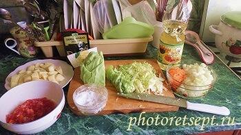 ингредиенты для борща с молодой картошкой