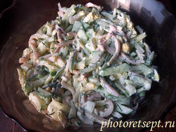 фото рецепт кальмаровый салатик