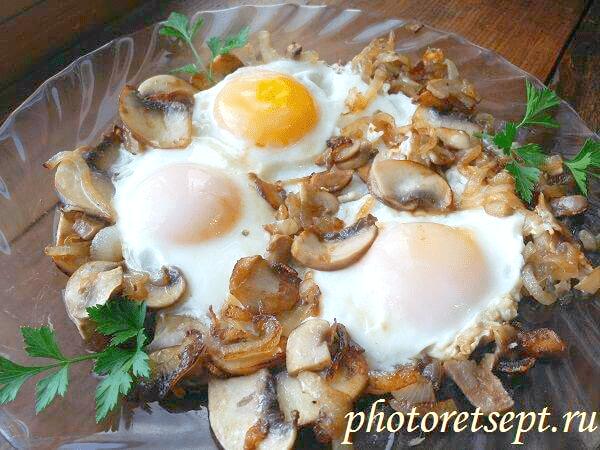 рецепт яичницы с грибами