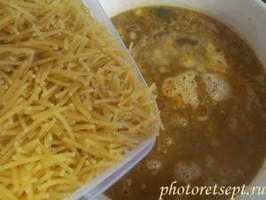 лапша в суп с сыром
