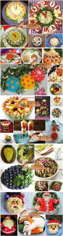 фото новогодних салатов