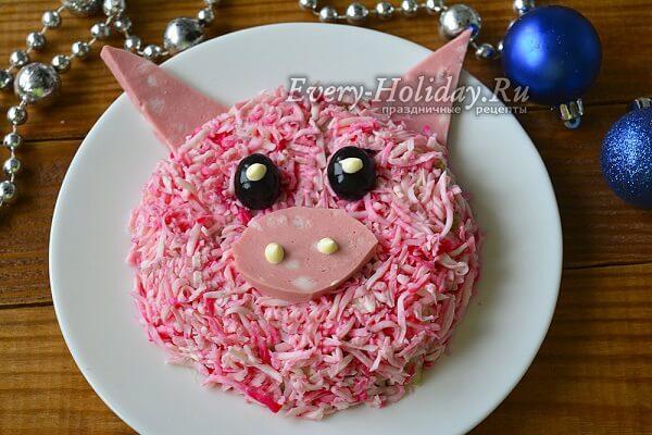 салат свинья новогодний