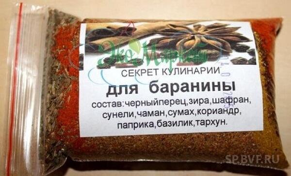 приправа для мяса баранины