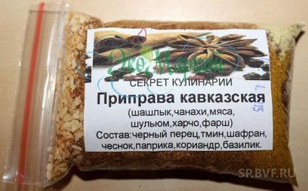 приправа для мяса кавказская