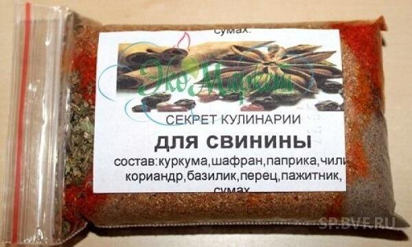 приправа для мяса свинины