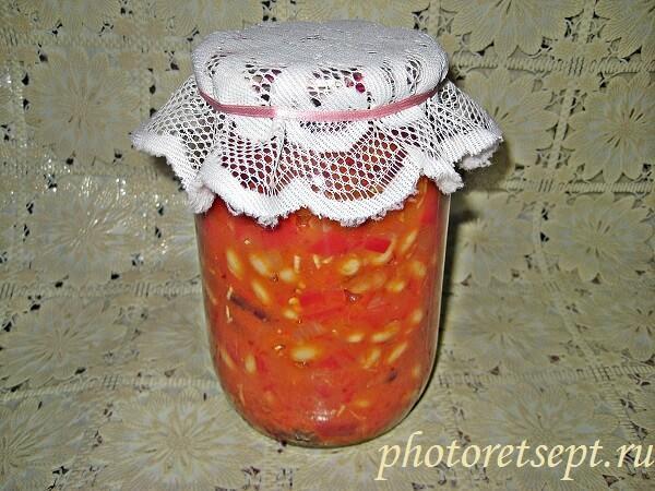 фасоль с перцем на зиму