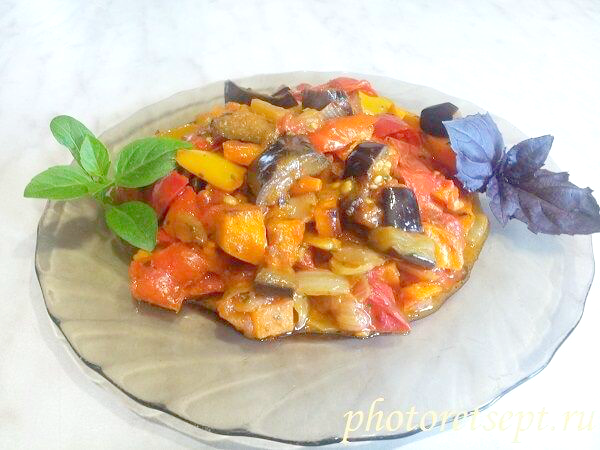 рагу из овощей с баклажанами