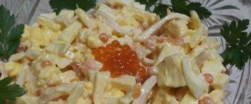 царский салат классический
