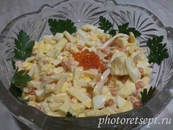 салат царский классический