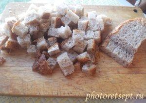 хлеб нарезка кубиками
