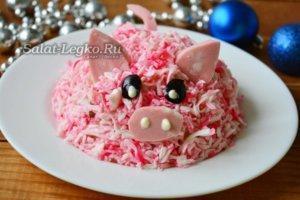 свинья салат новый год