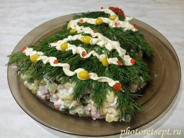елка салат оливье