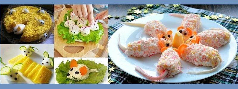 украсить салат мышка