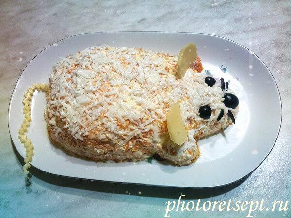 салат мышка рецепт с фото