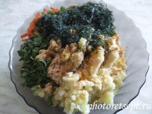 зелень картофель морковь