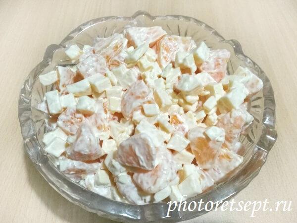 рецепт салат мандарины сыр