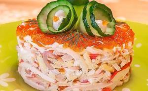 салат с кальмарами крабовыми икрой