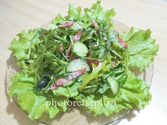 салат с рукколой заправка