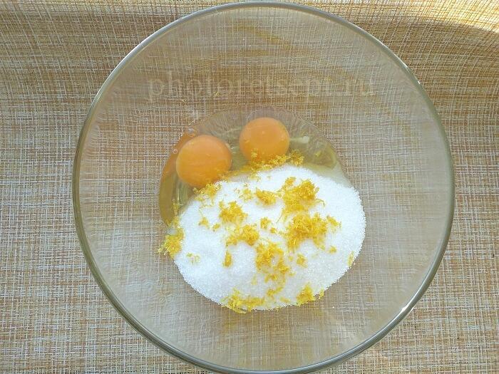 яйца сахар цедра