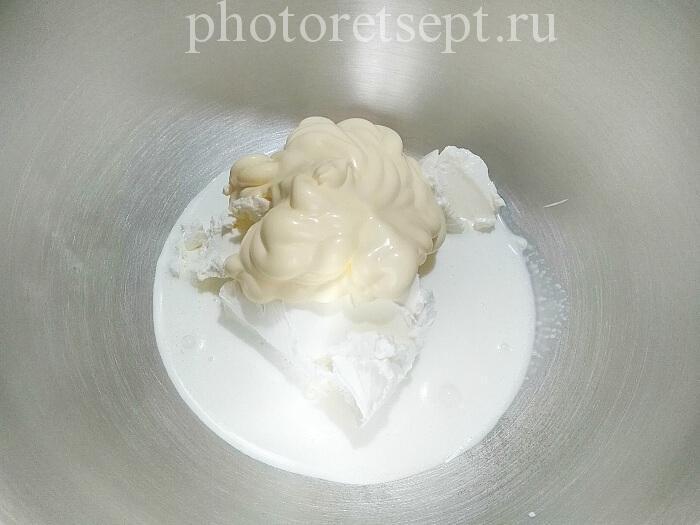 syr slivki mayonez