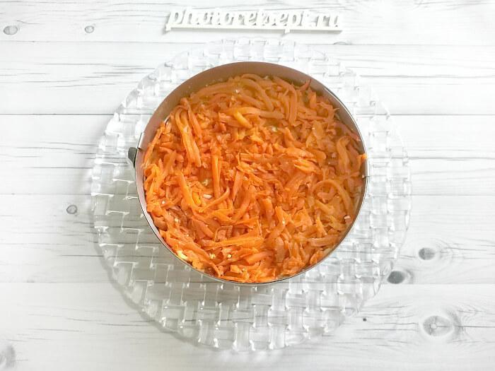 морковь слой салата в кольце