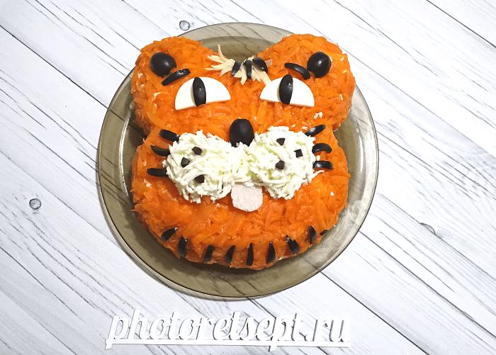 салат тигр новогодний фото 10