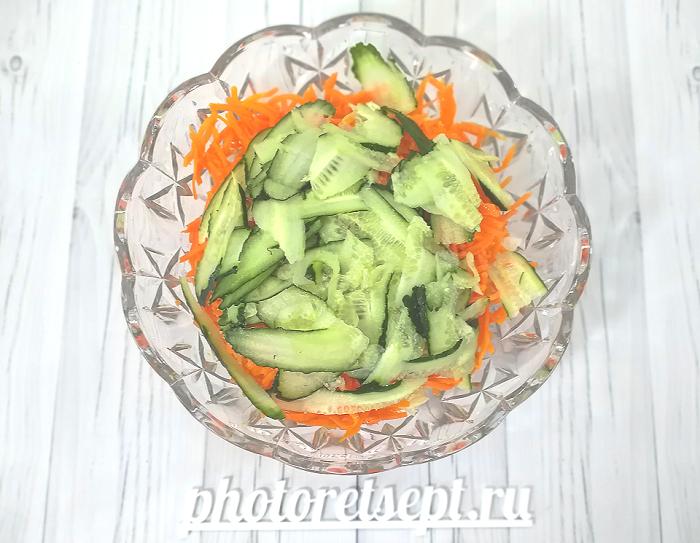 корейский салат огурцы морковь