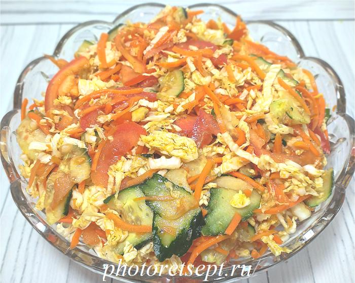 тайский салат с корейской морковю пекинской капустой и помидором