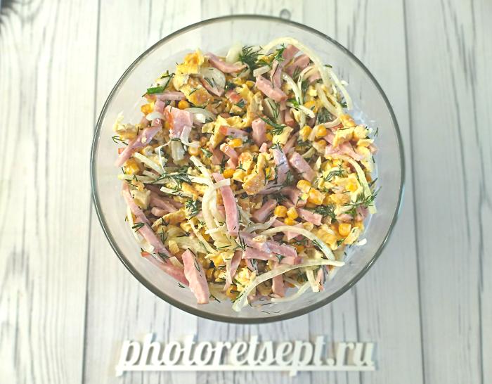 8 салат с ветчиной и кукурузой